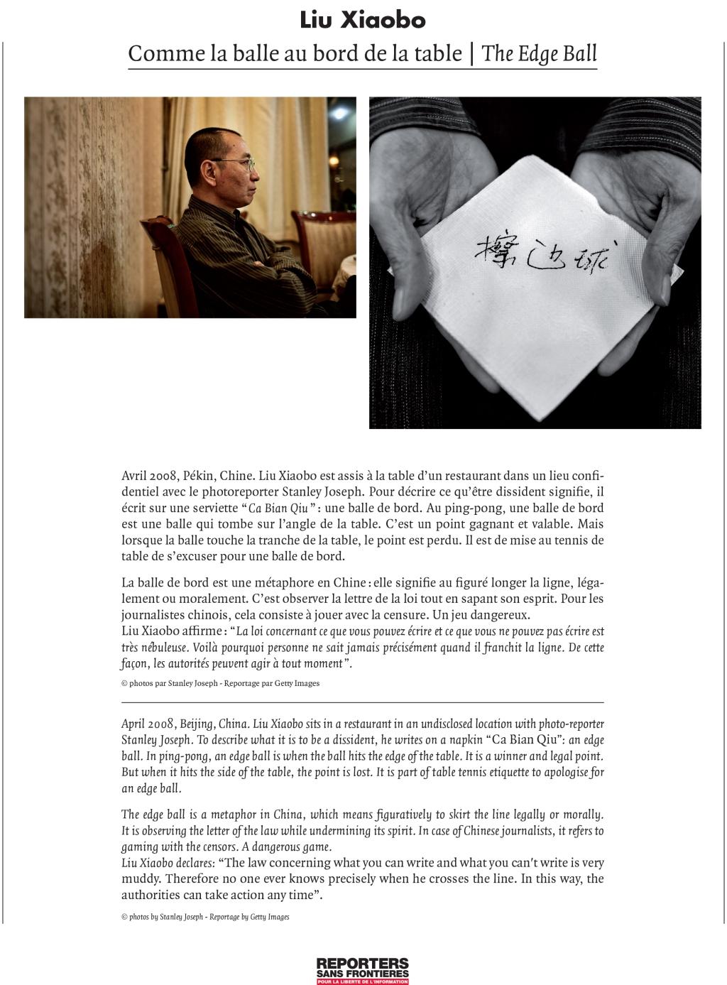 RSF_Liu Xiaobo